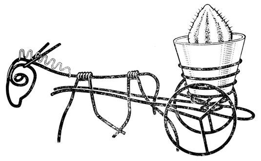 Художественная обработка металла ажурная скульптура реферат 7751